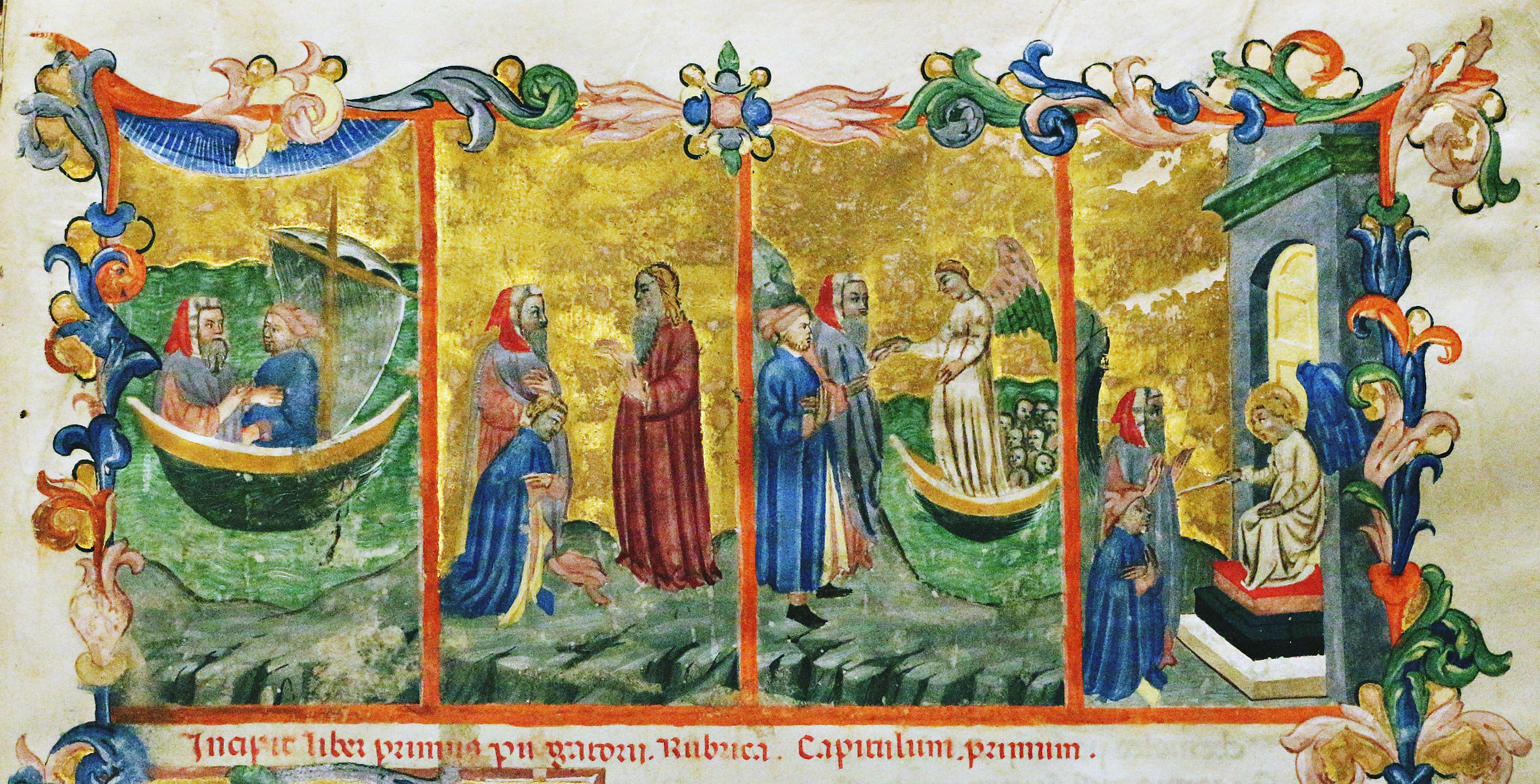 Simone Camaldolese e aiuti, Commedia di Dante, Purgatorio Canto I (particolare).